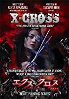 X-Cross
