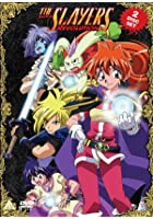 Slayers Revolution - Vol.1