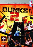 NBA Street Series: Dunks! Volume 2