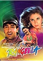 Rangeela