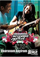 Vaaranam Aayiram