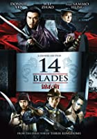 14 Blades