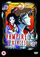 Vampire Princess Miyu - Vol. 2