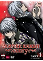 Vampire Knight Guilty Vol.1