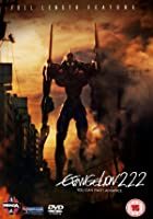 Evangelion 2.22 You Can [Not] Advance