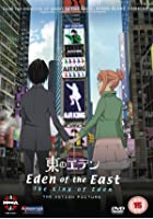 Eden Of The East - Movie 1 - King Of Eden