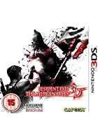 Resident Evil: The Mercenaries - 3DS