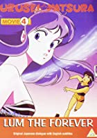 Urusei Yatsura - Movie 4 - Lum The Forever