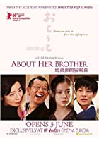 About Her Brother