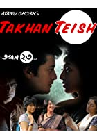 Takhan Teish