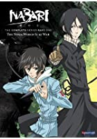 Nabari No Ou - Series1 Vol.1