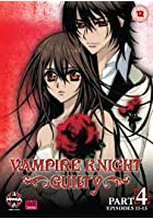 Vampire Knight Guilty Vol.4