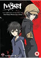 Nabari No Ou - Series 1 Vol.2
