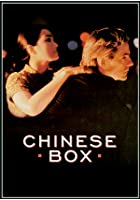 Chinese Box