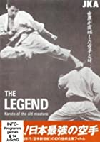 Nakayama Masatoshi - The Legend - Karate Of The Old Masters