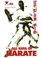 Yahara Mikio - All Kata Of Karate Vol.3