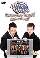 Ant And Dec - Saturday Night Take Away