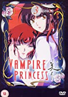 Vampire Princess Miyu - Vol. 3 - Illusion
