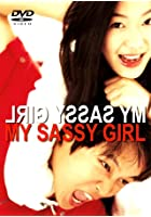 My Sassy Girl