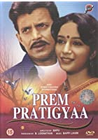 Prem Pratigyaa