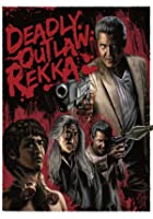 Deadly Outlaw - Rekka