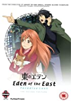 Eden of the East - Movie 2 - Paradise Lost