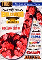 The Anthology Of Bollywood - Vol. 1