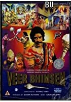 Veer Bhimsen
