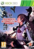 Dodonpachi Resurrection Deluxe Edition