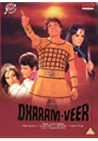 Dharam - Veer