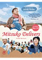 Mitsuko Delivers