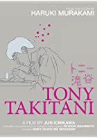 Tony Takitani
