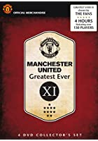 Manchester United - Greatest Ever XI
