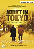 Adrift In Tokyo
