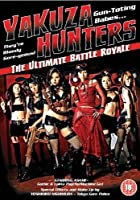 Yakuza Hunters 1 - The Ultimate Battle Royale