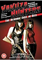 Yakuza Busting Girls Part 2 - The Revenge Duel In Hell