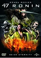 47 Ronin