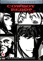 Cowboy Bebop - Remix - Complete