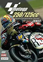 Moto GP 125 / 250 Review - 2003