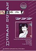 Classic Albums - Duran Duran - Rio