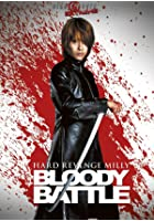 Hard Revenge, Milly - Bloody Battle