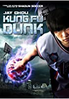 Kung Fu Dunk