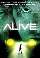 Alive