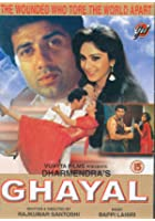 Ghayal