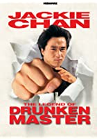 The Legend of a Drunken Master