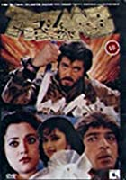 Tezaab