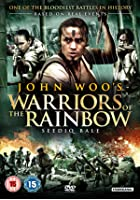 Warriors Of The Rainbow - Seediq Bale