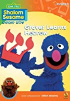 Sesame Street - Shalom Sesame - Grover Learns Hebrew