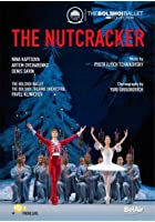 Bolshoi Ballet Collection - The Nutcracker