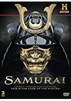 Samurai - Loyalty, Honor And Discipline - This Is The Code Of The Samurai